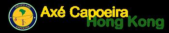 Axé Capoeira Hong Kong